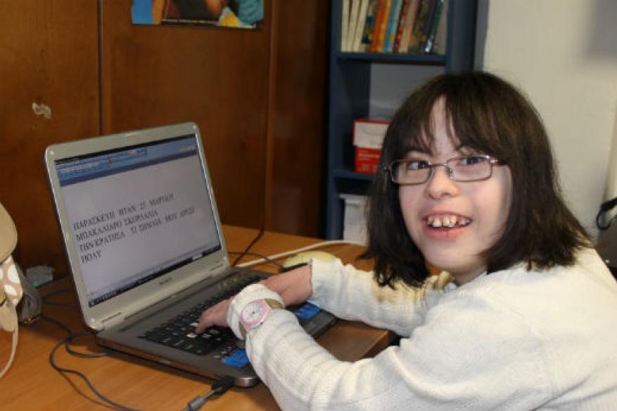 Πρόγραμμα Υπολογιστών Επεξεργασία Κειμένου - Διαδίκτυο (ΙIΙ)