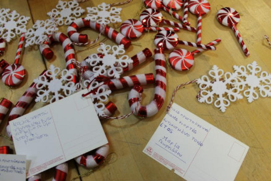 Μεγάλο Χριστουγεννιάτικο παζάρι 2014