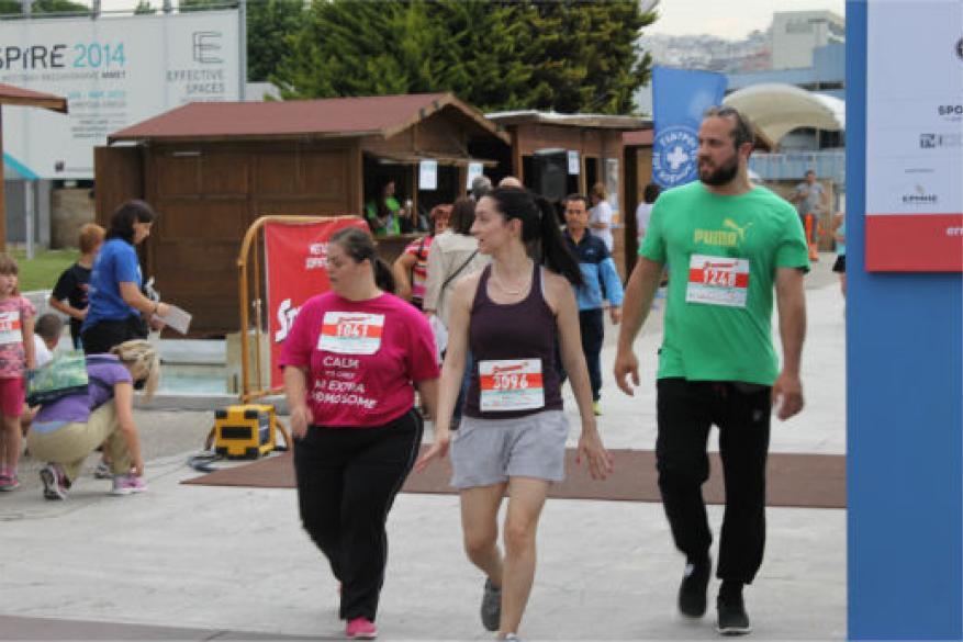 Τρέξε χωρίς τερματισμό