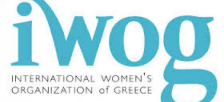 Φιλανθρωπική siesta της οργάνωσης IWOG