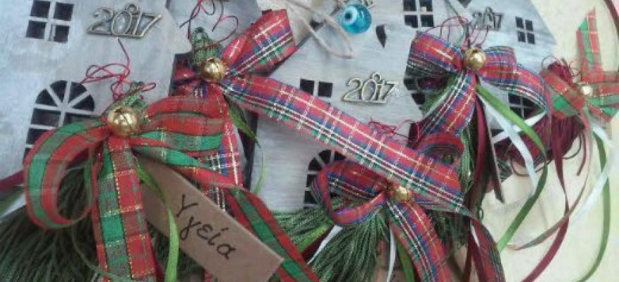 Χριστουγεννιάτικες κατασκευές (2016)