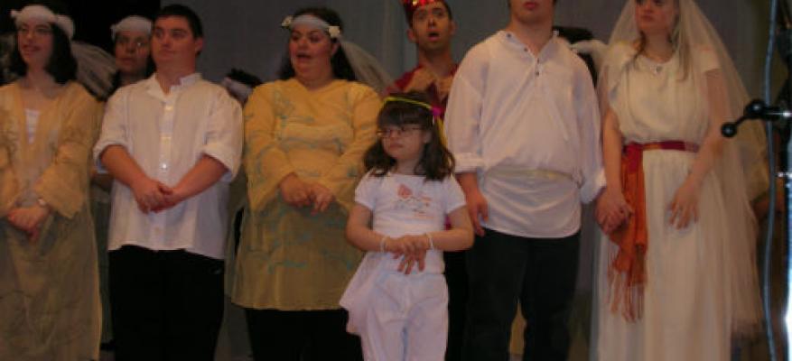 Θεατρική Παράσταση Ρωμαίος και Ιουλιέτα
